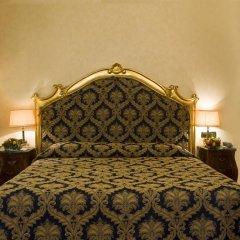 Hotel Vittoria 5* Номер Бизнес с различными типами кроватей фото 3