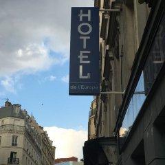 Hotel de l'Europe Belleville балкон