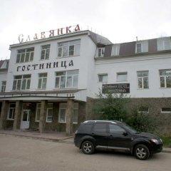 Гостиница Славянка парковка