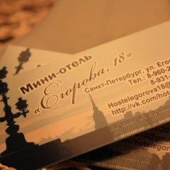 Mini hotel Egorova 18 Санкт-Петербург интерьер отеля фото 2