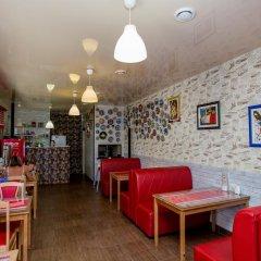 Galla Hotel Сочи гостиничный бар