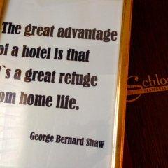 Schlosshof Charme Resort – Hotel & Camping Лана спа
