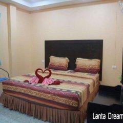 Апартаменты Lanta Dream House Apartment Ланта комната для гостей фото 3