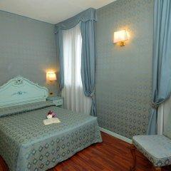 Отель Locanda Antica Venezia 3* Номер категории Эконом с различными типами кроватей фото 3