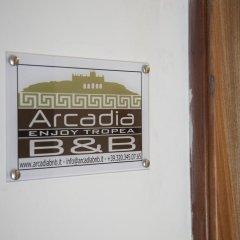 Отель Arcadia B&B Тропея интерьер отеля