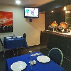 Hotel Avila Panama гостиничный бар
