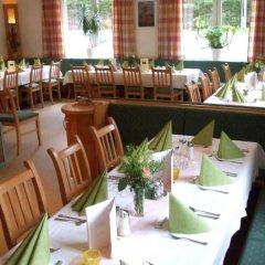 Отель Familiengasthof Zirmhof питание фото 2