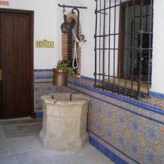 Отель Alvar Fanez Убеда спа фото 2