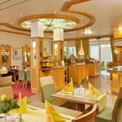 Отель Park Hotel Laim Германия, Мюнхен - 1 отзыв об отеле, цены и фото номеров - забронировать отель Park Hotel Laim онлайн питание