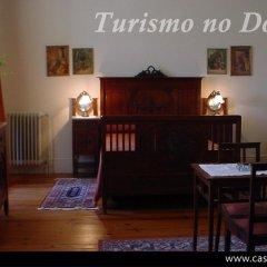 Отель Casa D' Alem Стандартный номер фото 2
