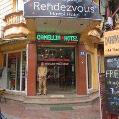 Отель Camellia 4 3* Улучшенный номер фото 2