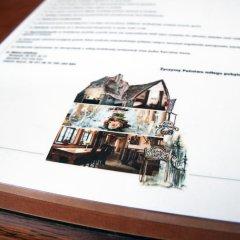 Отель Pensjonat Irena Польша, Сопот - отзывы, цены и фото номеров - забронировать отель Pensjonat Irena онлайн питание