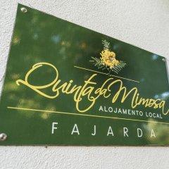 Отель Quinta Da Mimosa бассейн фото 2