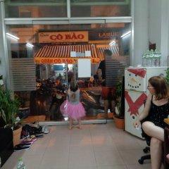 Отель Ms. Yang Homestay развлечения