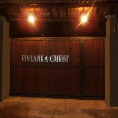 Отель Finlanka Guest Шри-Ланка, Галле - отзывы, цены и фото номеров - забронировать отель Finlanka Guest онлайн парковка