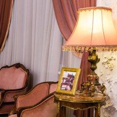 Отель Бристоль Краснодар удобства в номере