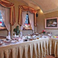 Отель Alchymist Nosticova Palace Прага питание фото 3
