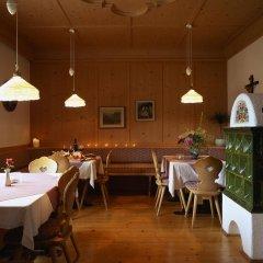 Garni Hotel Dornbach Тироло питание фото 2