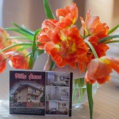 Отель Villa Anna интерьер отеля