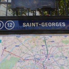 Hotel De Paris Saint Georges парковка