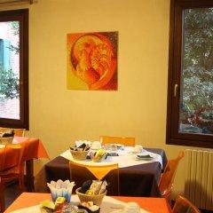 Отель Domus Orsoni Венеция питание фото 2