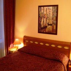 Hotel Kolibri 3* Номер Делюкс разные типы кроватей фото 2