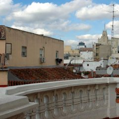 Отель MADRISOL Мадрид фото 3