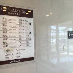 Отель Kamenoi Fukuoka Kanenokuma Фукуока ванная