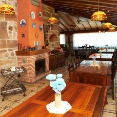 Отель Posada La Capía гостиничный бар