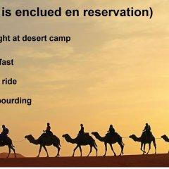 Отель Erg Chebbi Camp Марокко, Мерзуга - отзывы, цены и фото номеров - забронировать отель Erg Chebbi Camp онлайн фото 2