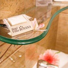 Hotel Villa Boyana ванная