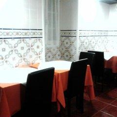 Отель Hospedaria Jomafreitas Понта-Делгада помещение для мероприятий