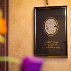 Гостиница Дворянский интерьер отеля фото 3