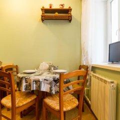 Апартаменты Star 1 на Киевской удобства в номере