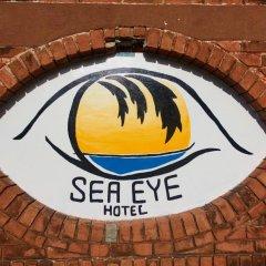 Отель Sea Eye Hotel - Laguna Building Гондурас, Остров Утила - отзывы, цены и фото номеров - забронировать отель Sea Eye Hotel - Laguna Building онлайн детские мероприятия