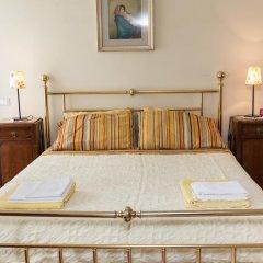 Отель Patrian Стандартный номер с различными типами кроватей фото 9