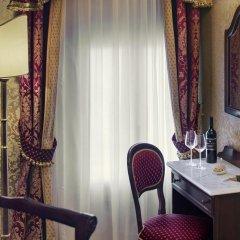 Отель PAUSANIA Венеция удобства в номере
