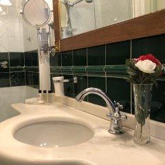 Hotel Rosary Garden 3* Стандартный номер с различными типами кроватей фото 4
