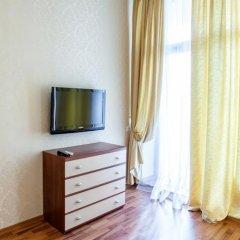 Апартаменты Arcadia удобства в номере