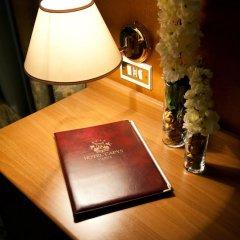 Отель Capys 4* Стандартный номер фото 11