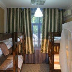 Moy Hostel комната для гостей фото 4