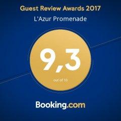 Отель L'Azur Promenade спортивное сооружение