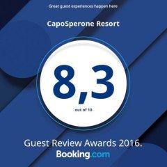 Отель CapoSperone Resort Пальми детские мероприятия фото 2