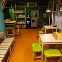 Отель Hi Matic Франция, Париж - отзывы, цены и фото номеров - забронировать отель Hi Matic онлайн питание фото 2