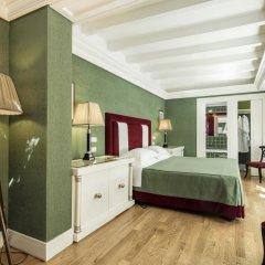 Hotel Regency 5* Полулюкс с двуспальной кроватью