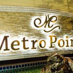 Отель MetroPoint Bangkok фото 4