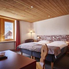 Hotel Landhaus 3* Стандартный номер с различными типами кроватей