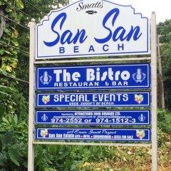 Отель Tha Lagoon Spot фото 2