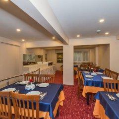 Maral Hotel Istanbul питание фото 3