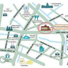 Отель Royal Princess Larn Luang Таиланд, Бангкок - 1 отзыв об отеле, цены и фото номеров - забронировать отель Royal Princess Larn Luang онлайн спортивное сооружение